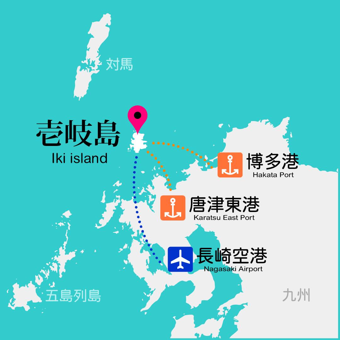 イキエコ壱岐島アクセス